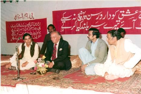 PMA Faiz mushaira 1983