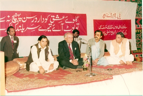 Dr Badar Siddiqi, Faiz, Dr Tipu Sultan & Dr Sarwar at PMA mushaira