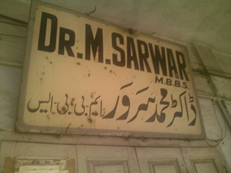 Board above the door at Dr Sarwar's clinic in Golimar, where he practiced for nearly 50 years.