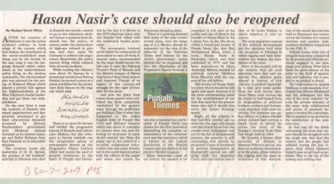 Hasan nisar case