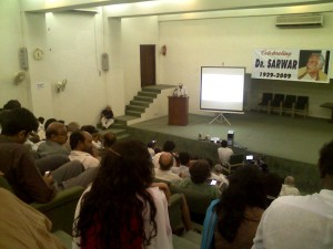 S.M. Naseem reading out his paper at the Reference at HRCP Lahore