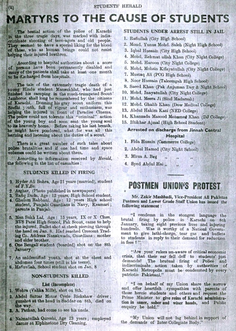 Page ii (insert) with list of students killed on Jan 7- Jan 8, 1953