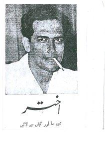 """""""Akhtar: Tujh sa aur kahan se laein"""", Edited by Ibne Insha, Karachi 1958"""